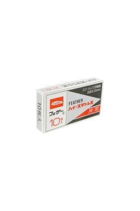 Ανταλλακτικά ξυραφάκια μονής ακμής Feather FHS-10 - Συσκευασία με 10 ξυραφάκια