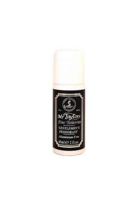 Εξουδετερώνει και μειώνει την φυσική μυρωδιά του σώματος δίνοντας φρεσκάδα που διαρκεί όλη την ημέρα.